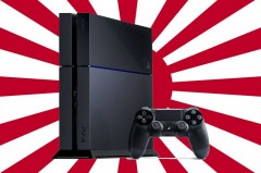 Japanese video game lovers are finally getting their hands on Sony PS4. Yes, they are just getting it now as the video game console make its