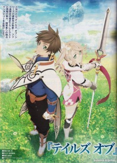 "Tales of Zesteria, a ps3 game set from the Tales series, is getting a ""tv special"", with ufotable being the studio making it."