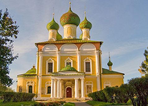 Ulrich, Russia