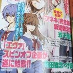 Evangelion is getting another spinoff manga planned for April. Underneath the announcement is a line that translates to