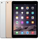 The results are in on Apple's new iPad Air 2! Read the review here..  Photo: MacRumors